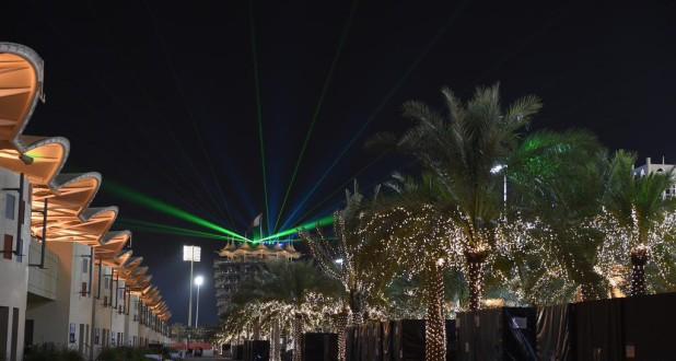 Bahrajn 2015